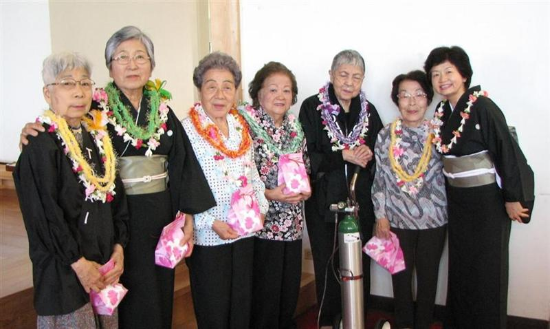 Woman's Association Hawaii