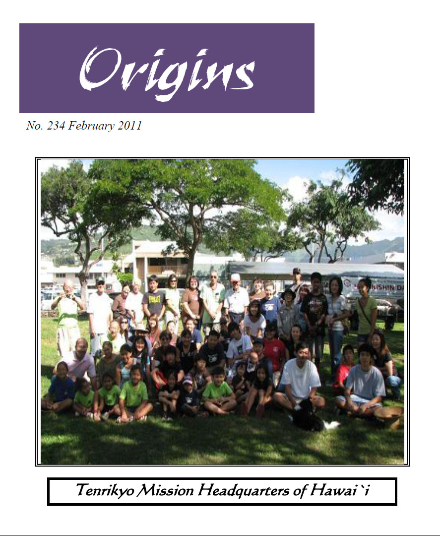 origins newsletter