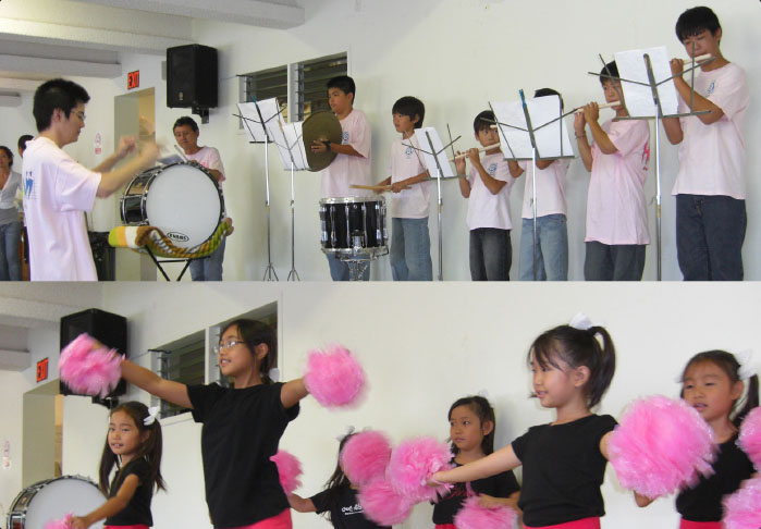 Aloha Band and Pom Pom Team - Bazaar Mahalo Luncheon Performance 9/21
